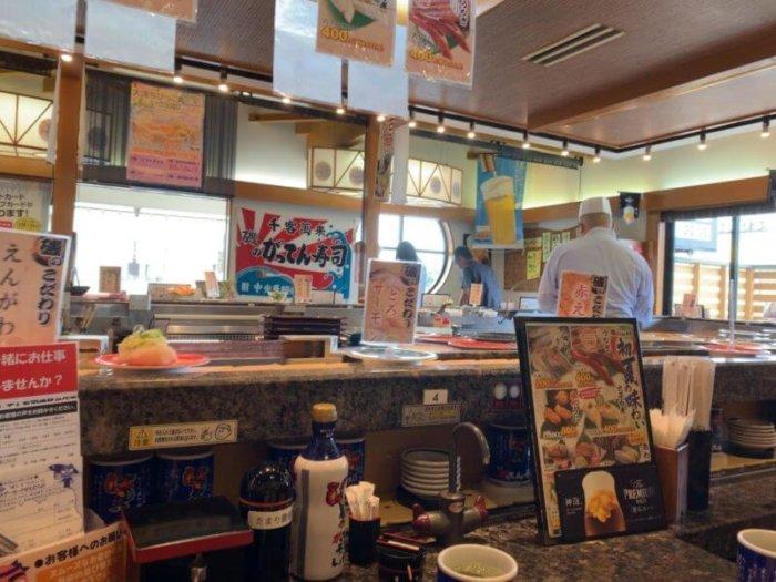 磯のがってん寿司 柏増尾台店