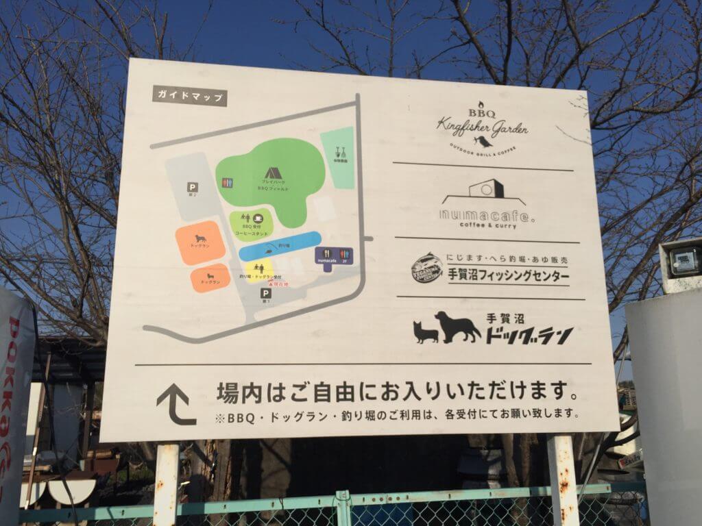 手賀沼フィッシングセンター