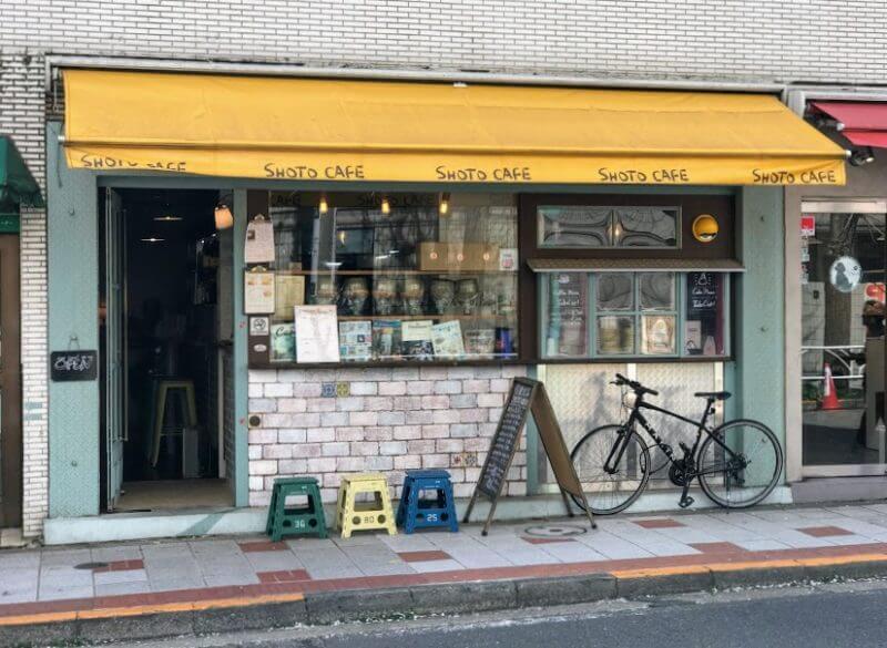 松濤カフェ本店