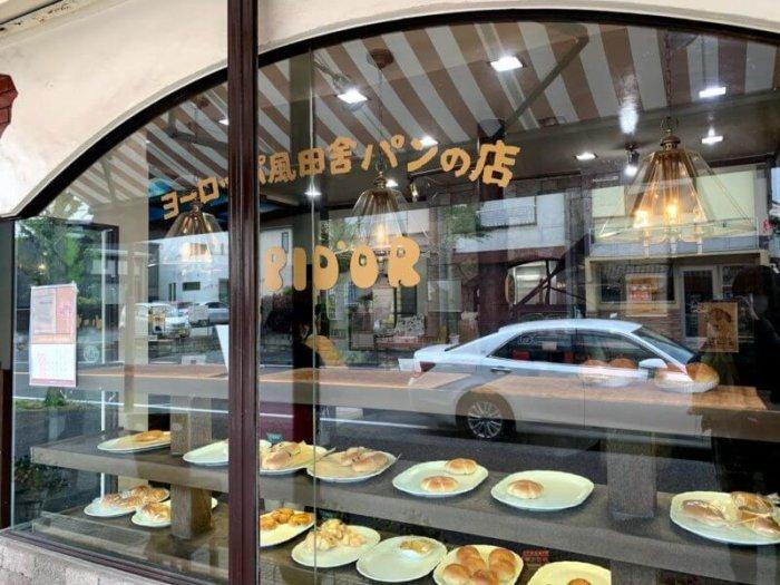 『エピドール』おしゃれなヨーロッパ風田舎パンのお店
