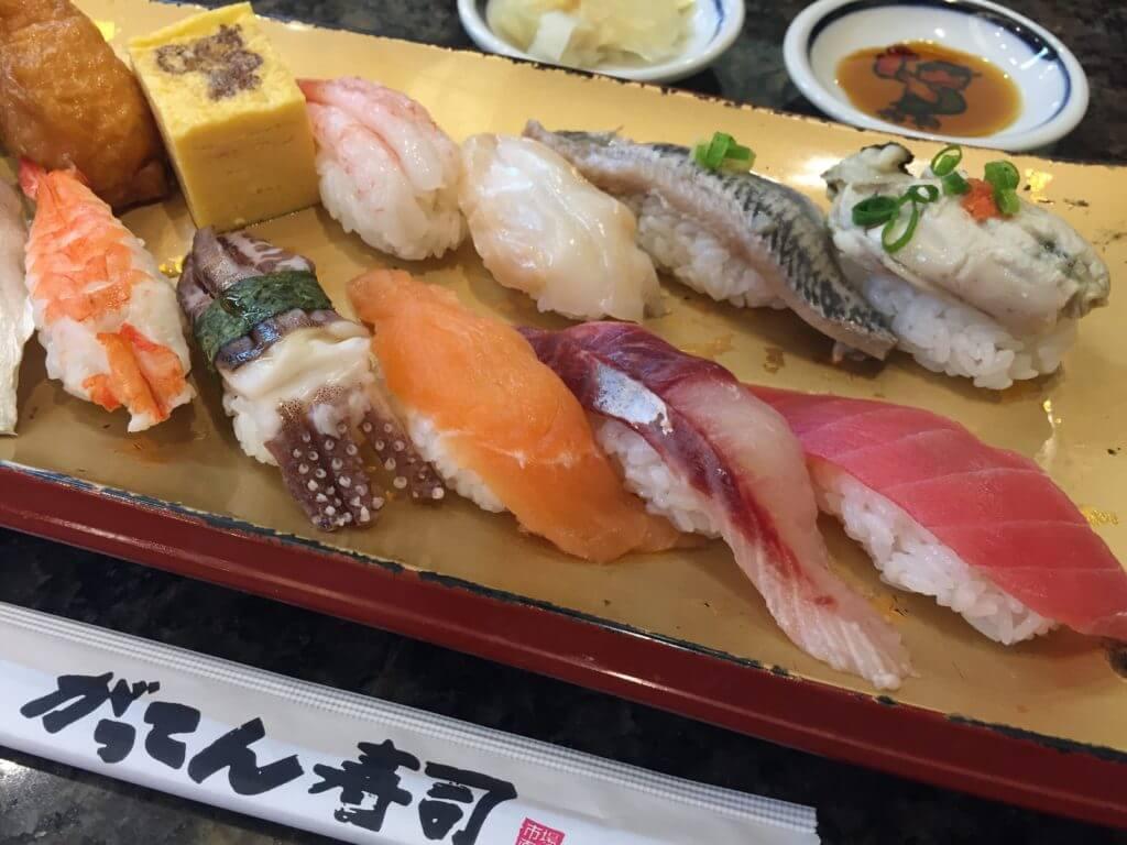 磯のがってん寿司