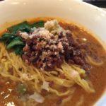 柏『麗宮飯店』本格中国料理3種の担々麺
