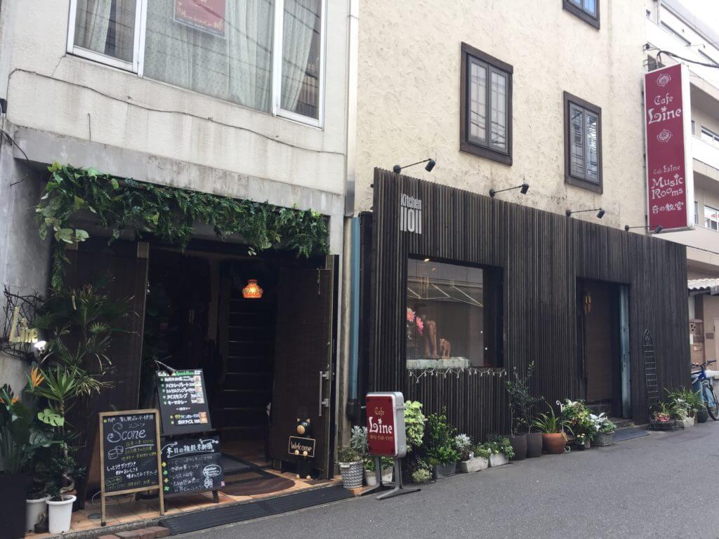 Cafe Line (カフェ ライン)