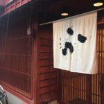 女子旅2泊3日、1日目後編。金沢観光から加賀温泉へ。