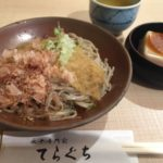 福井、永平寺門前『てらぐち』金ごま豆腐とおろしそば