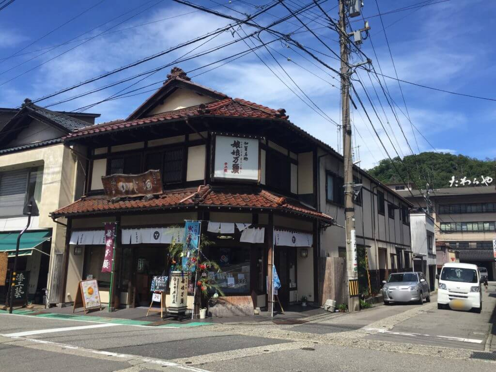 山中石川屋