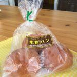 『マルシェかしま・佐倉』の焼きたて米粉パン