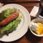 『ラゴアカフェ ジョイフル本田守谷』コーヒーの香りに誘われて