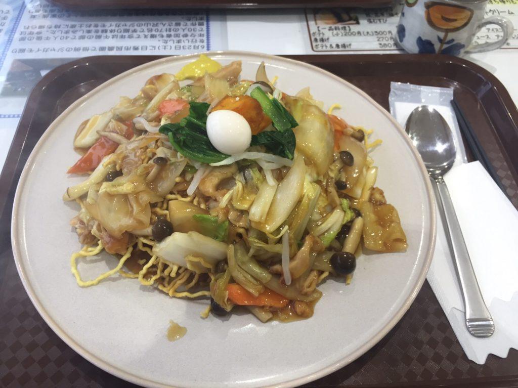 あびこん『旬菜厨房 米舞亭』地元のお米を味わう