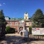 牛久シャトー『神谷傳兵衛記念館』歴史ある建物を見学