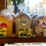 『ナトリパン』種類が豊富!昔ながらの松戸の手づくりパン屋さん