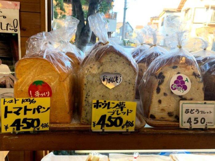 松戸『ナトリパン』種類が豊富!昔ながらの手づくりパン屋さん