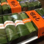 『芝寿し 金沢百番街店』駅弁も笹寿しもお土産に!お取り寄せもできます