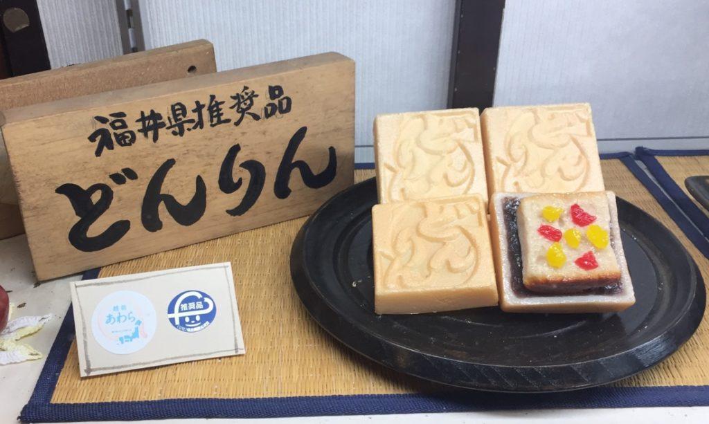 『だるまや』あわら湯のまちで季節の手作り和菓子と地元のお土産屋さん