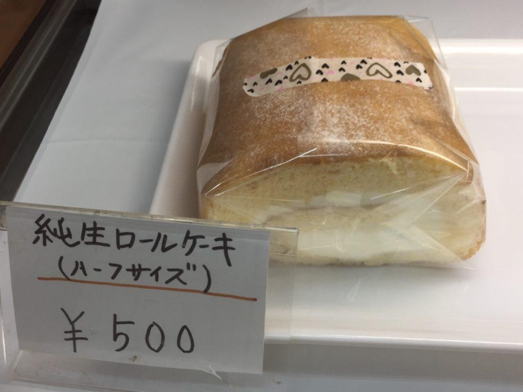 南柏『ありすのパンやさん』ロールケーキと天然酵母のパン