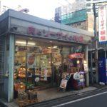 『肉とソーザイの桜屋』柏で国産鶏のローストチキン