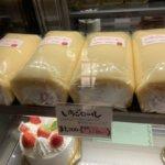 吉川『パティスリーハヤノ』イチゴのロールケーキ