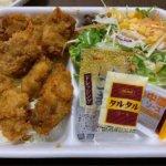 アリオ柏『タカマル鮮魚店』てんこ盛りの海鮮丼