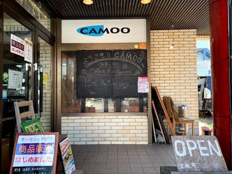 オーガニックカムーOrganic CAMOO