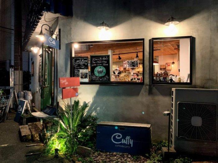 Cuffy curry&bar