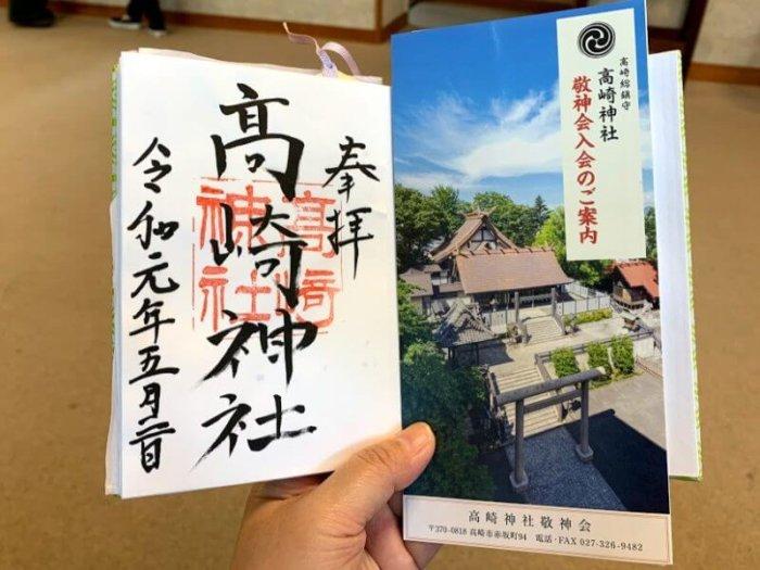 高崎観光『高崎はパスタの街!』日帰り散歩で見つけたお店をご紹介
