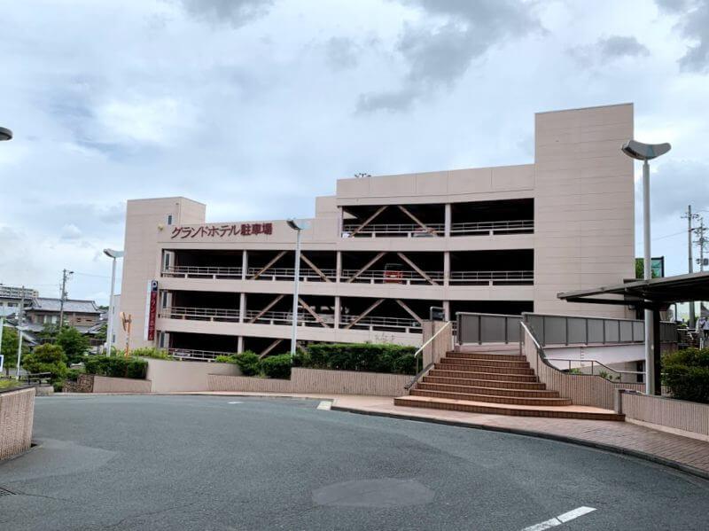グランドホテル浜松駐車場