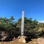 『あだたらロープウェイ』福島・安達太良奥岳登山口にある人気観光地