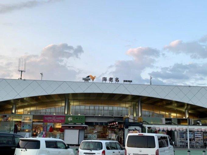 メロンパンが人気の東名高速『海老名SA』下り・名古屋方面へ