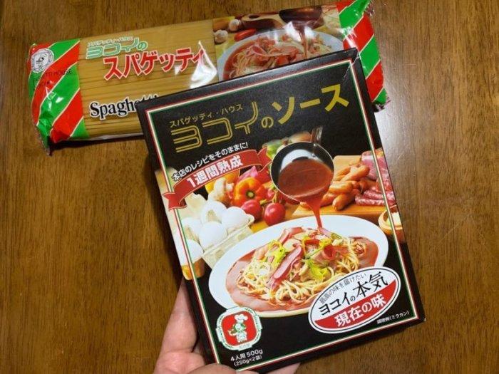 『あんかけスパゲッティー@ヨコイ』おうちで名古屋めしを再現!