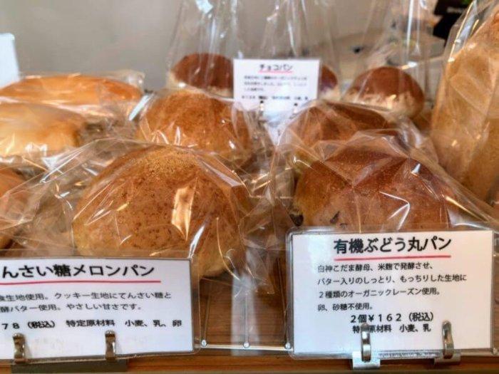 てんさい糖メロンパン