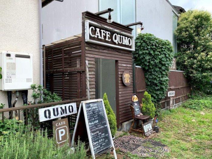 カフェ 雲  CAFE QUMO