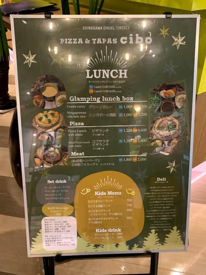 PIZZA &TAPAS cibo (ピザ&タパス チーボ)