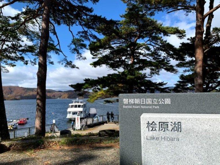 桧原湖 lake hibara