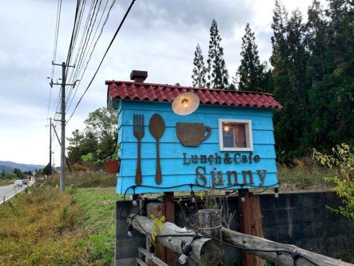 Lunch&CafeSunny  サニー