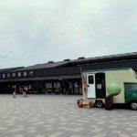 『道の駅  猪苗代』会津のおみやげ東北の元気と笑顔をおすそわけ