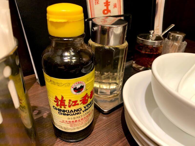 鎮江香酢 黒酢