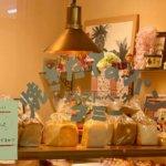 『ジャスト・ベーク アミー(Ami 柏駅前店)』の自家製クリームパン