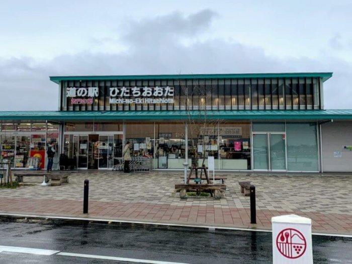 『道の駅 ひたちおおた 黄門の郷』茨城グルメと充実スイーツ