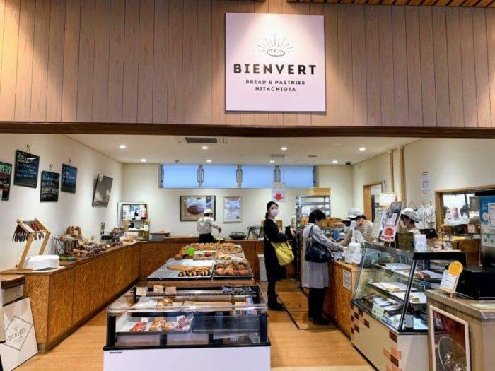 ビアンヴェール (BIENVERT)パン