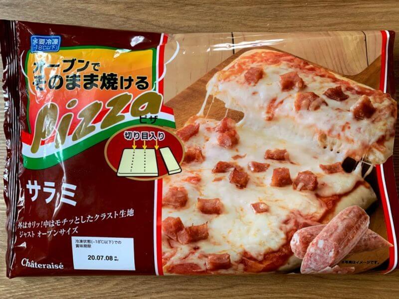 オーブンでそのまま焼けるピザ サラミ