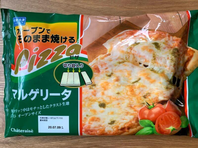 オーブンでそのまま焼けるピザ マルゲリータ