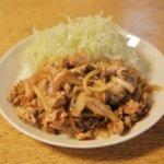 『きょう何食べる?』YouTubeでシロさん新作レシピ。おうちごはんの一日。
