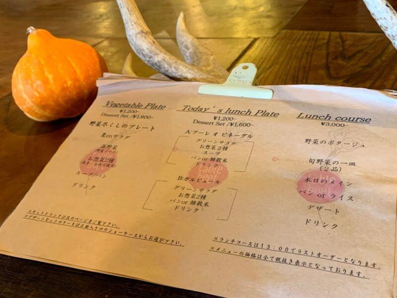 テーブル ビート table beet 柏