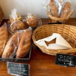 『ベーカリーフェーブ』柏の小さなパン屋さん