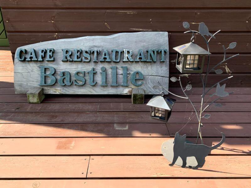 カフェ&レストラン バスティーユ