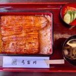 『宇田川』我孫子、手賀沼に来たら食べたいうな重ランチ