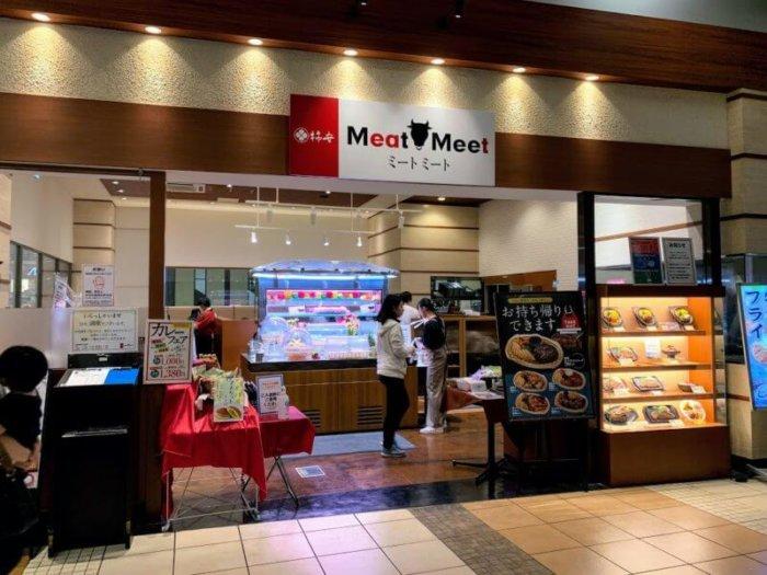 柿安 Meat Meet レイクタウンmori