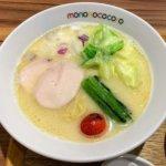 『らぁめん もののこころ 新鎌ヶ谷』素材にこだわった濃厚白湯スープ