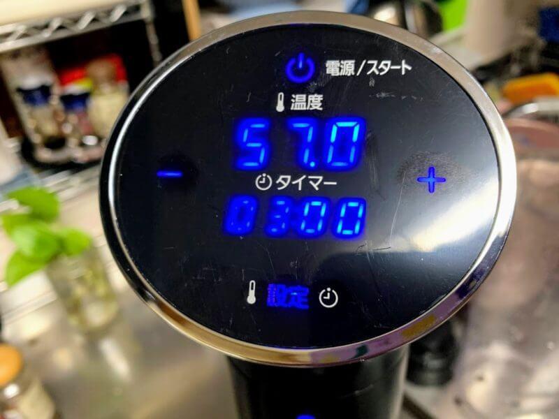 アイリスオーヤマ低温調理器