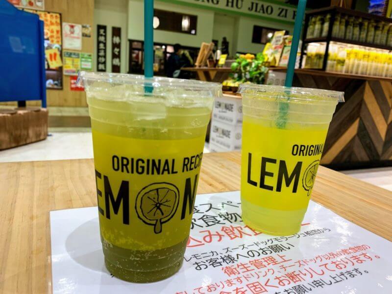 『レモネード バイ レモニカ (LEMONADE by Lemonica)』モラージュ柏店